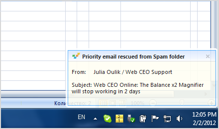 EmailTray notification about a message rescued from spam filter